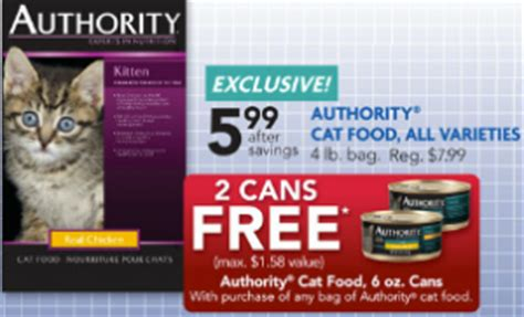 printable authority dog food coupons petsmart coupon 0 99 authority brand dry cat food thru 9