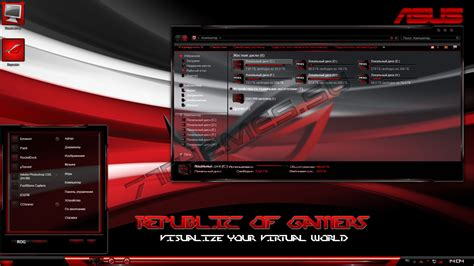 download themes windows 7 rog тема quot rog tweak theme pack quot для windows 7
