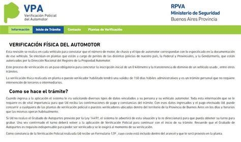 Cuanto Cuesta La Verificacion Policial Automotor En | nueva verificaci 243 n policial automotor creaciones mg