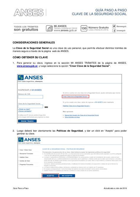 acuerdo salarial 2016 empleados de seguridad acuerdo salarial empleados de comercio 2016 acuerdo
