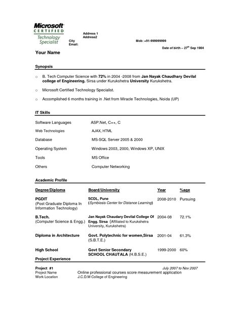 best resume format for computer science students best resume for computer science student resume ideas