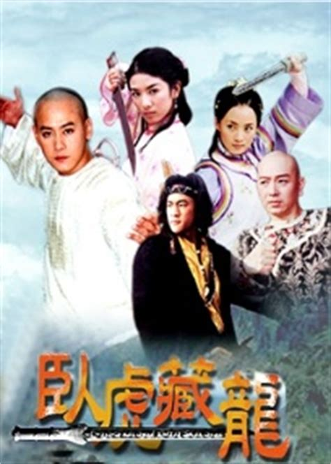 dramacool u prince series crouching tiger hidden dragon chinese tv drama series vcds