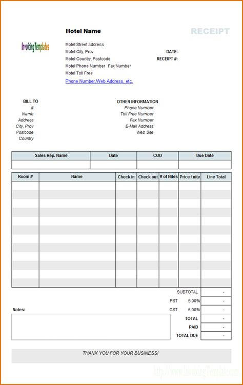 printable hotel receipts pin hotel receipt template on pinterest