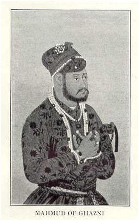 Biography Of Muhammad Ghazni | 1030 ghaznavids mahmud of ghazni medieval gold d nar