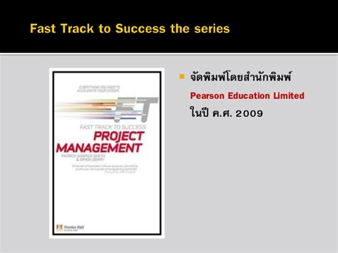 2 Year Fast Track Mba Programs Gmu by Fast Track Project Management