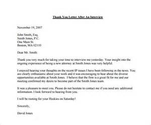 thank you letter after second interview 1