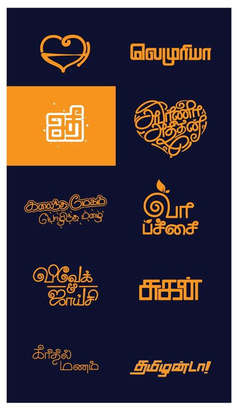 Design Tamil Font Download | tamil typograpgy hand written south indian