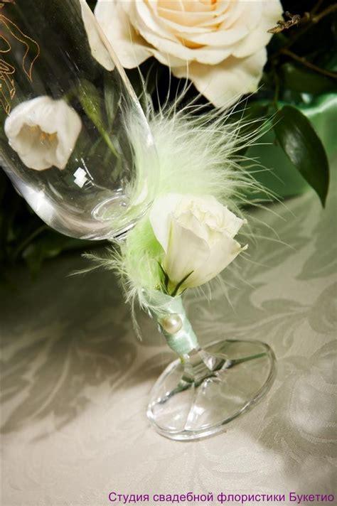 Свадебный бокал для жениха своими руками