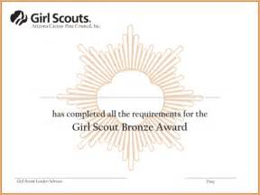scout award certificate templates free scout bronze award certificate for pdf