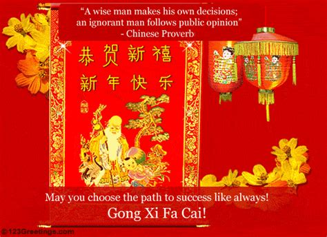 new year greeting message mandarin wishes on new year free formal greetings ecards