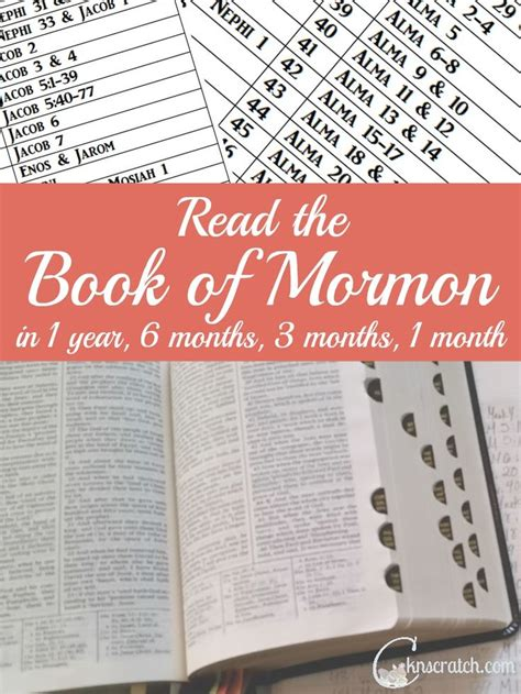 printable schedule book read the book of mormon free printable schedules book