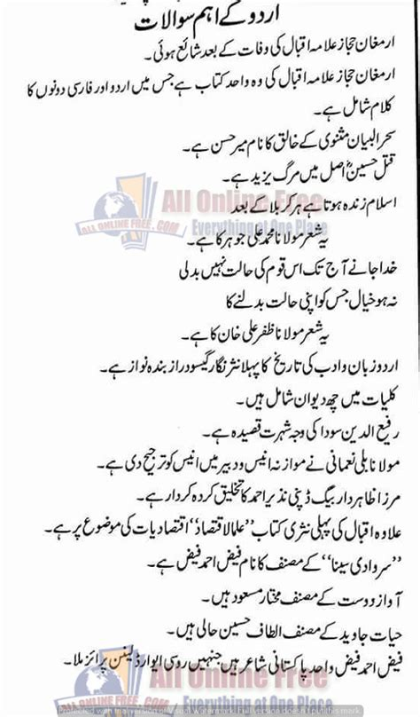 new year history summary m a urdu notes important questions definitions and