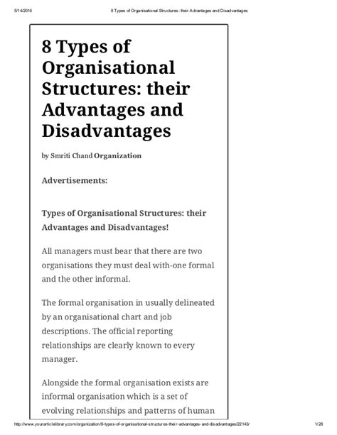 design management advantages 8 types of organisational structures their advantages and