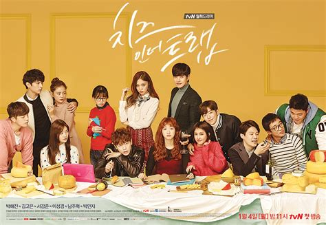 cheese in trap cheese in the trap asiantitulky cz