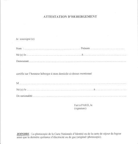 certificat dhebergement pour demande de visa mariage