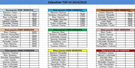 Calendrier Ligue 1 Marseille 2015 Les 5 Calendriers Indispensables De L 233 E 2014 2015
