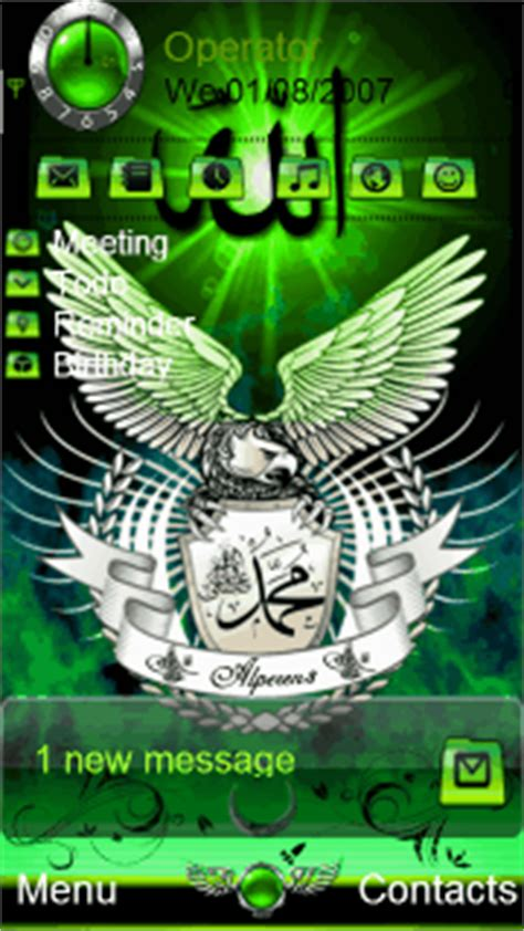 nokia 5233 moving themes animated islamic screensaver theme mobile themes for