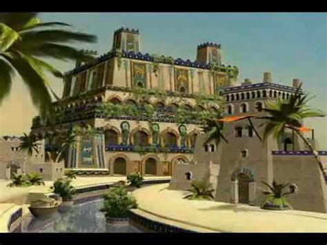 imagenes jardines babilonia jardines colgantes de babilonia youtube