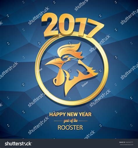 new year 2017 animal element happy new year 2017 golden stock vector 566545771