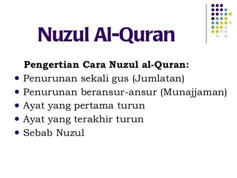 Ayat Ayat Kemenangan Oleh Ahmad Saiful Islam 5 ulumul quran