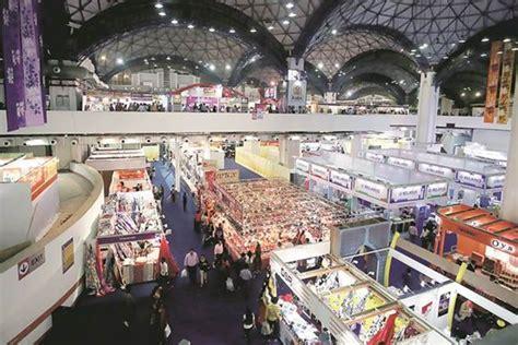 india international trade fair  starts today