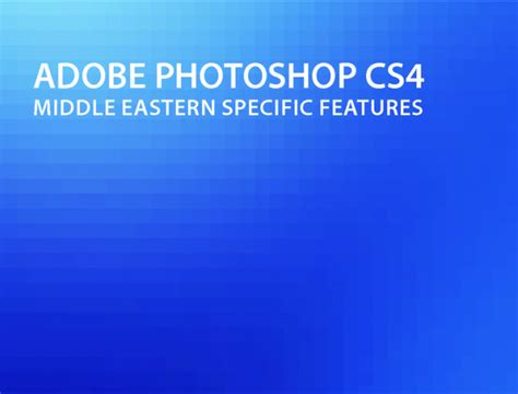 adobe illustrator cs6 middle east version free download adobe photoshop cs4 middle eastern version patch keygen