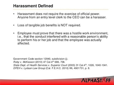 government code section 12940 harassment and discrimination