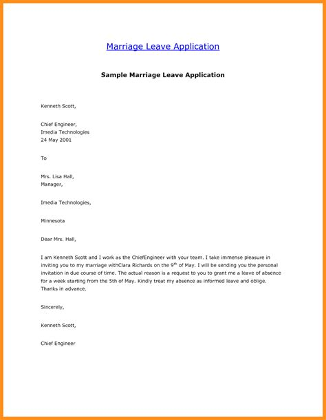 Leave Application Letter Email 10 Leave Application Letter Resume Setups