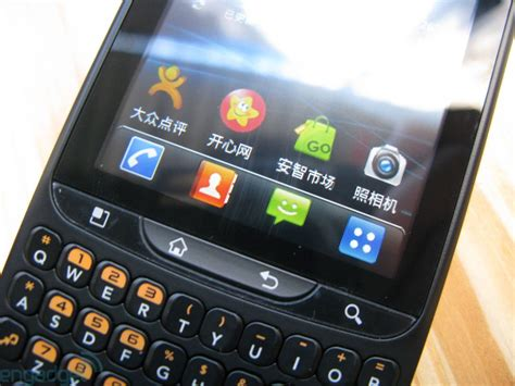 Handphone Lg Optimus Pro C660 zona inormasi teknologi terkini harga dan spesifikasi handphone terbaru lg optimus pro c660