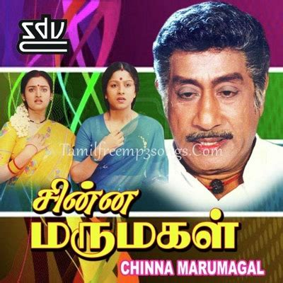 actor sivaji hits mp3 songs sivaji ganesan hits mp3 songs download sivaji ganesan