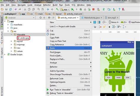 cara membuat file format xml cara membuat audio player pada android studio