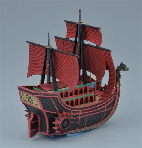 nine snake grand ship collection one model kit