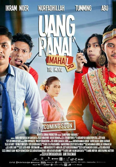 film indonesia 2016 terbaru film indonesia terbaru uang panai mahal 2016 web dl film