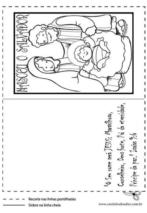 Cartões de natal para imprimir e colorir | Como fazer