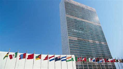 le si鑒e des nations unies drapeau hiss 233 224 l onu la cause palestinienne entre espoir