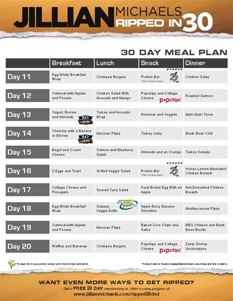 printable 30 day meal planner 30 day meal calendar calendar template 2016