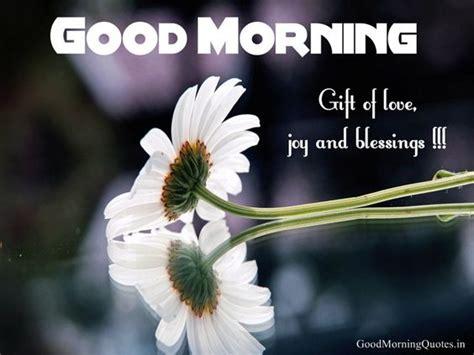 gud morning bangla sms pinterest the world s catalog of ideas