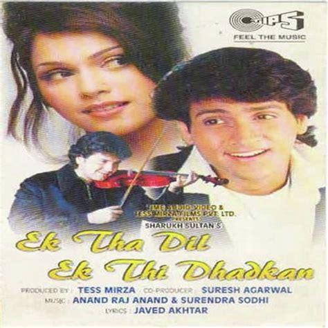 download mp3 from dhadkan resham jaisi song by abhijeet from ek tha dil ek thi