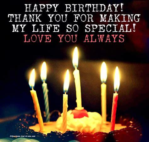Happy Birthday Wishes For My Crush Happy Birthday Wishes To My Love Love Relationship