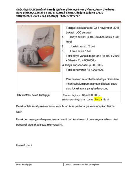 Kursi Pijat Sewa Kursi Pijat Untuk Acara Jcc Senayan 2 6 November