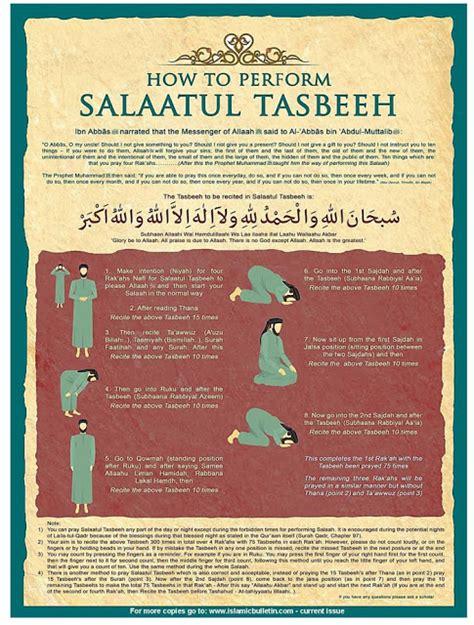 My Sweet Islam Salaatul Tasbeeh Prayer How To Perform