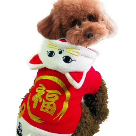 new year clothes for dogs new year clothes promotion shop for