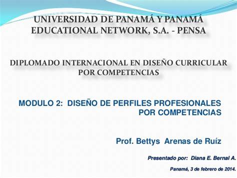 Diseño Curricular Por Competencias Universidad Dise 241 O De Perfiles Profesionales Por Competencias
