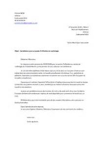 Lettre De Motivation De Infirmier Lettre De Motivation Infirmi 232 Re Exemples De Cv