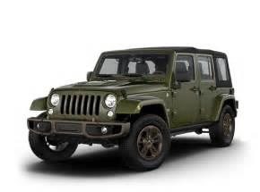 South 75 Chrysler Dodge Jeep טיולים ואגדות טיולים ואהבת הארץ