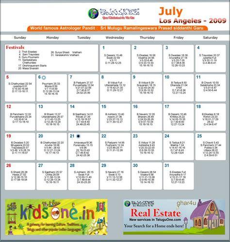 design events calendar 2015 72 best images about calendar design on pinterest blank