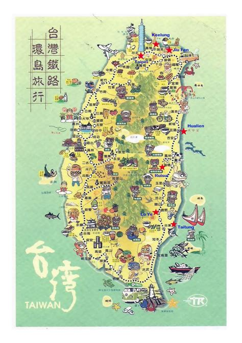 map for tourists tourist illustrated map of taiwan taiwan asia
