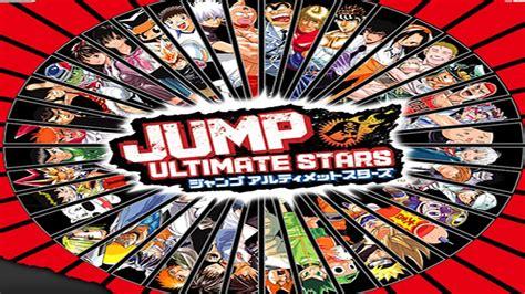 emuparadise jump ultimate stars critica a jump ultimate stars youtube