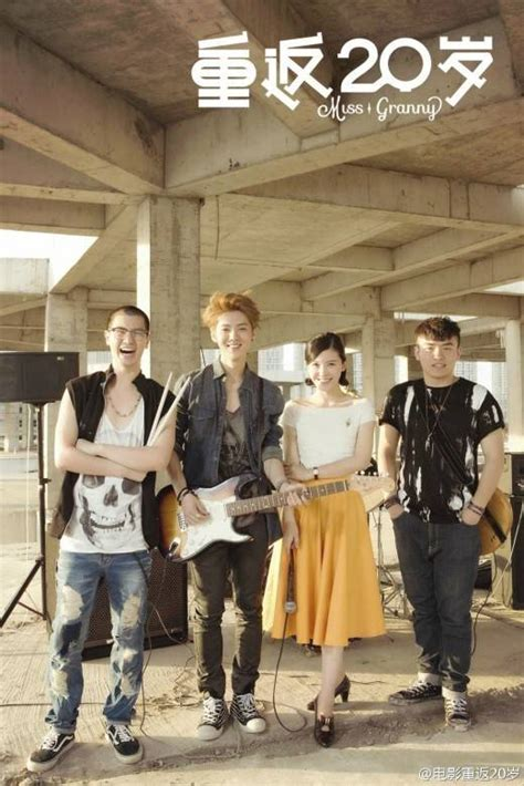 film exo luhan upcoming chinese remake of miss granny releases stills