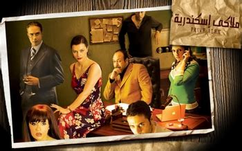 film horor arab malakey eskendria arabic dvd movie action horor ahmed ezz